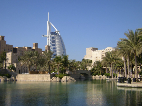 Burj Al Arab tickets