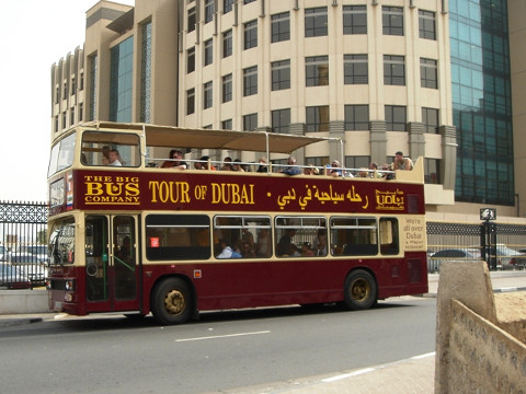 Big Bus Tour tickets Dubai
