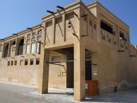 Jumaa and Obaid Bin Thani House
