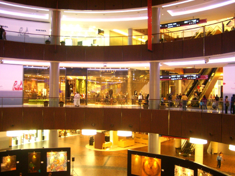 Shopping Malls Dubai