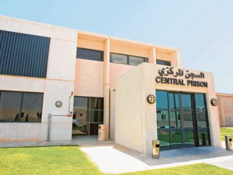 Dubai Central Jail