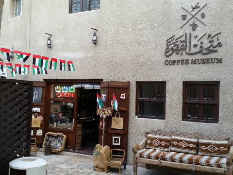 Coffee Museum Dubai