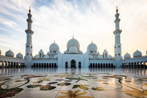 Haven Abu Dhabi: stadsrondleiding van een halve dag