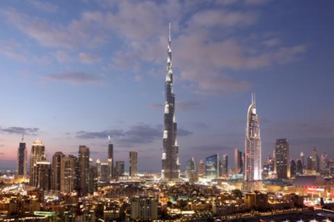 Dubai: Burj Khalifa viplounge met panoramische zonsondergang