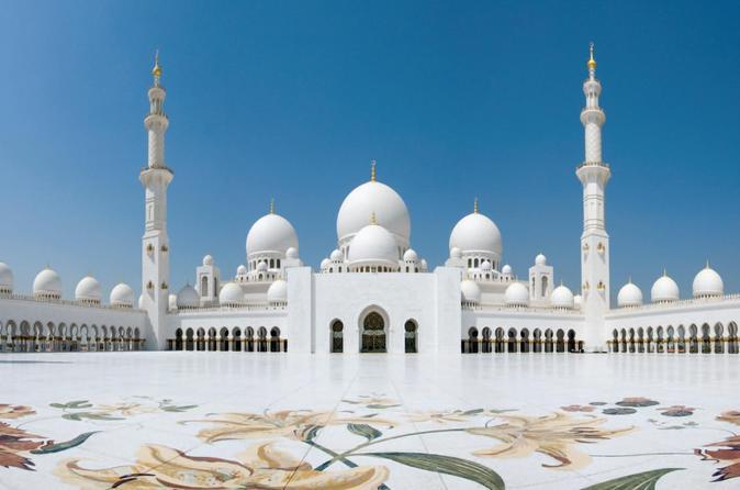 Abu Dhabi tour with Ferrari World Entry Ticket