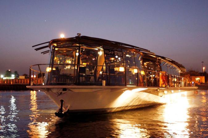 Bateaux Dubai-dinercruise