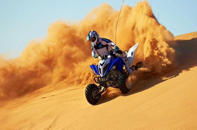 Dubai 30-Minute Desert Quad Bike Ride with Camel Ride, Sand Boarding