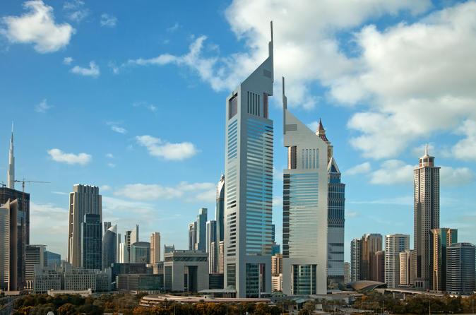 Dubai City Tour and Wild Wadi Water Park Combo