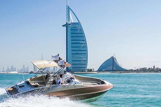 Dubai Cruising on a Exclusive Luxury Yatch for 90 mins