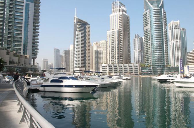 Kustexcursie Dubai: privëtour langs de hoogtepunten van de stad