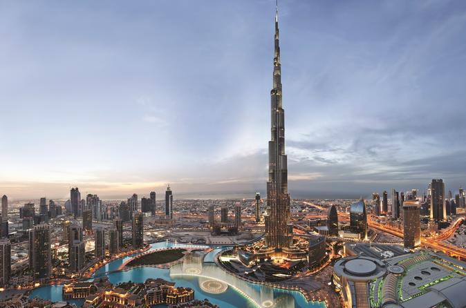New Dubai City Tour - Experience Futuristic Dubai