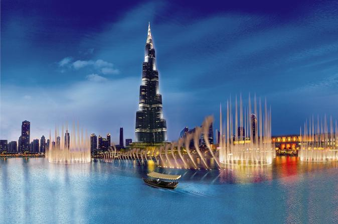 Private Tour:Dubai