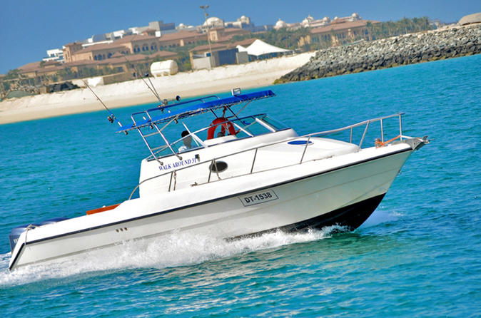 Private Tour: Dubai Sightseeing Speedboat Cruise