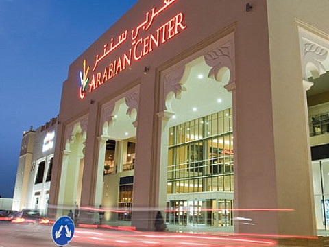 Arabian Center Mall