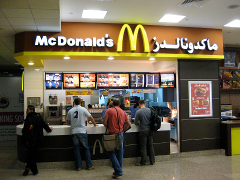 McDonalds in Dubai