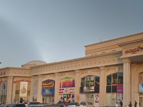 Al Ghazal Shopping Mall