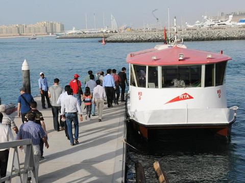 Waterbus in Dubai